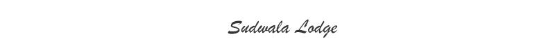 Sudwala